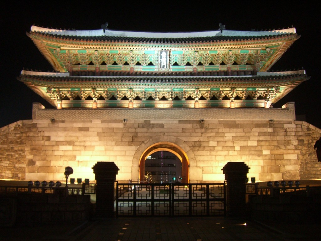 Great Southern Gate Namdaemun Seoul South Korea