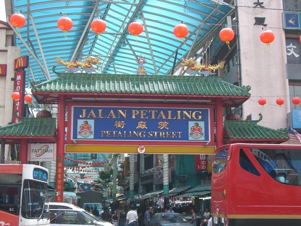 Petaling Market Kuala Lumpur Malaysia