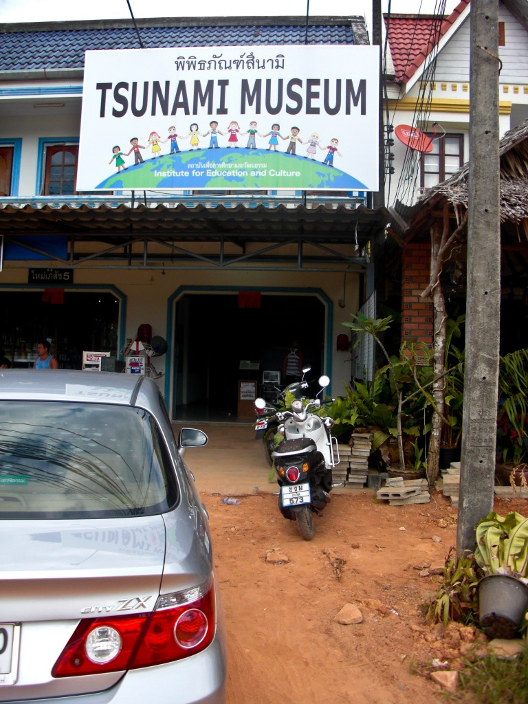 Tsunami Museum Khao Lak Thailand