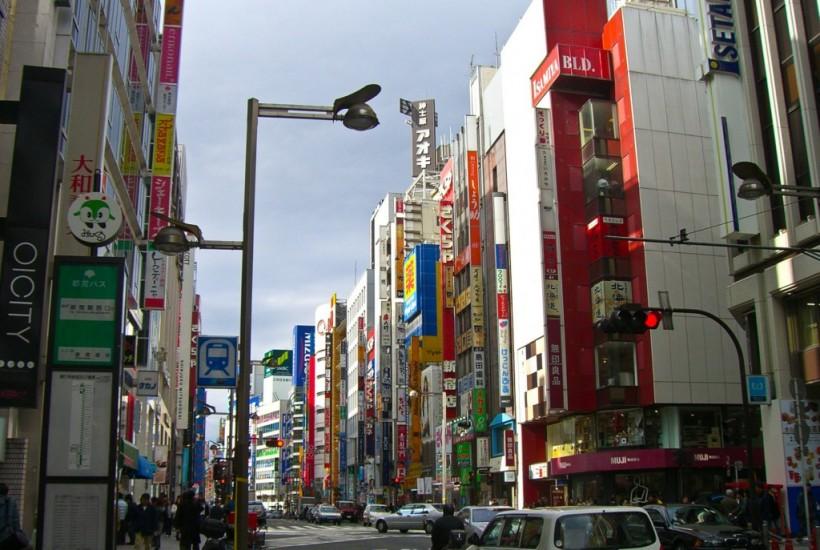 Tokyo Shibuya District