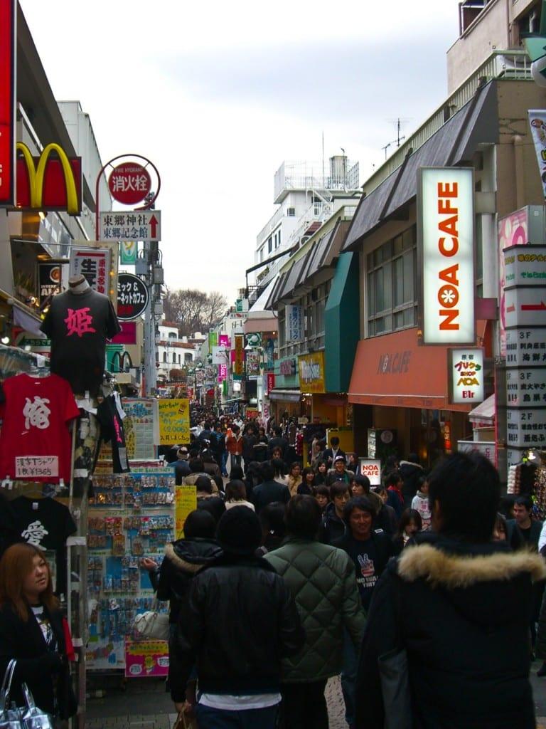 Harajuku Tokyo Japan