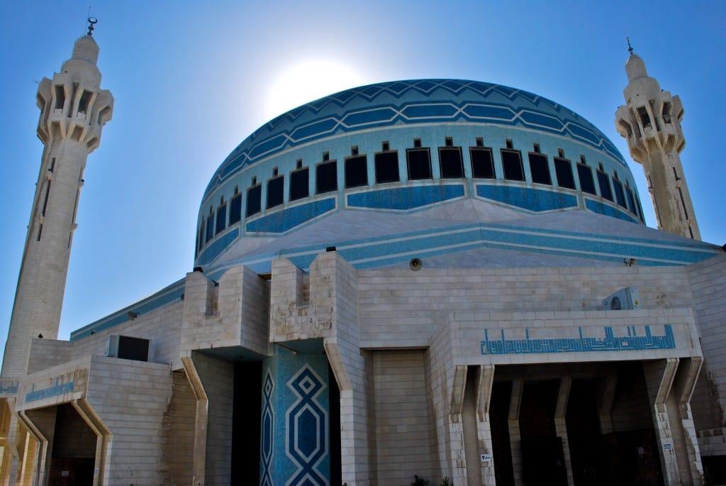 King Abdullah Mosque Amman Jordan