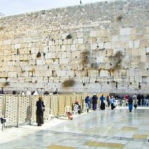 Photo of the Day – Western Wall, Jerusalem