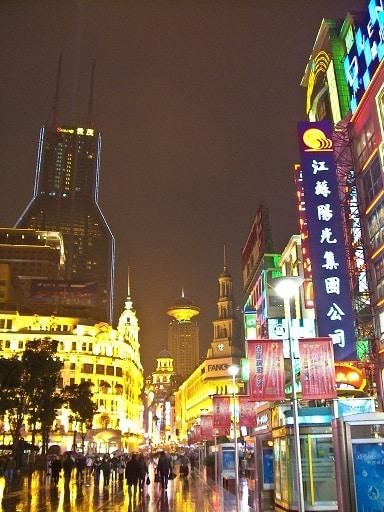 Sleeping Through Shanghai