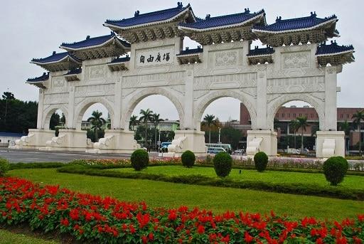 Chiang Kai-shek Memorial Hall Taipei Taiwan
