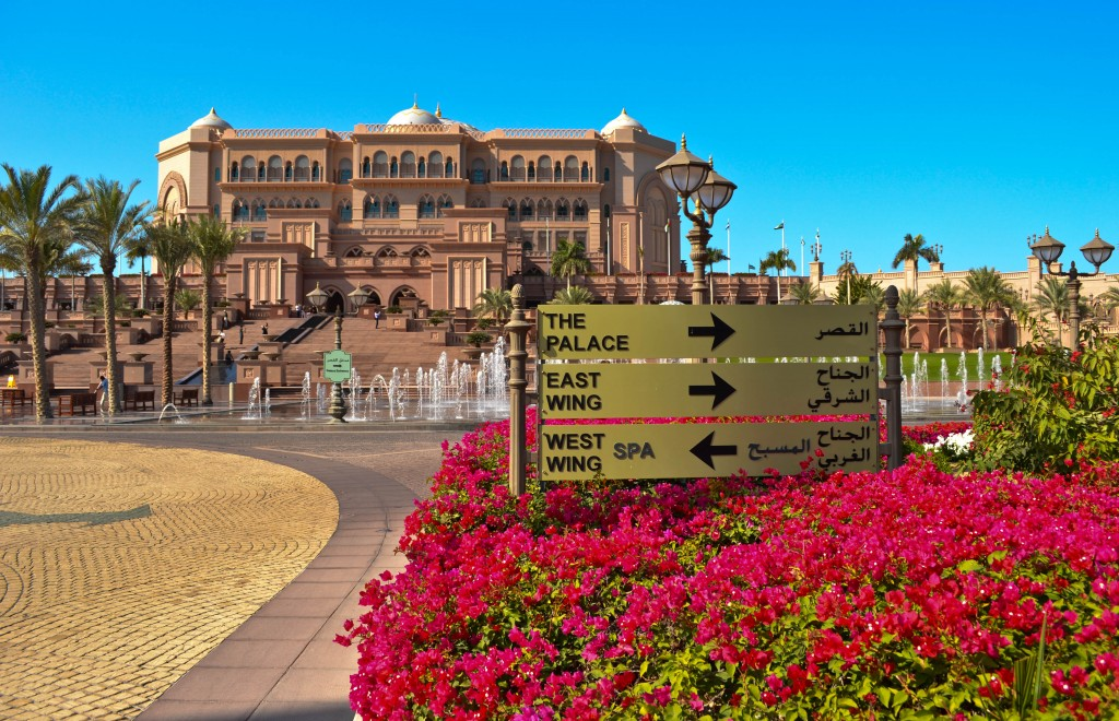 The Emirates Palace Abu Dhabi UAE