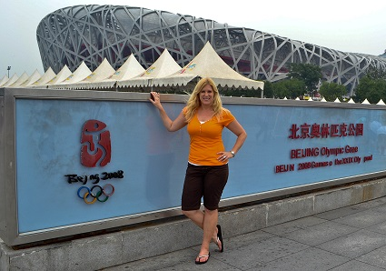 Olympic Park Bird's Nest Stadium Beijing