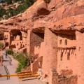 Manitou Cliff Dwellings Colorado