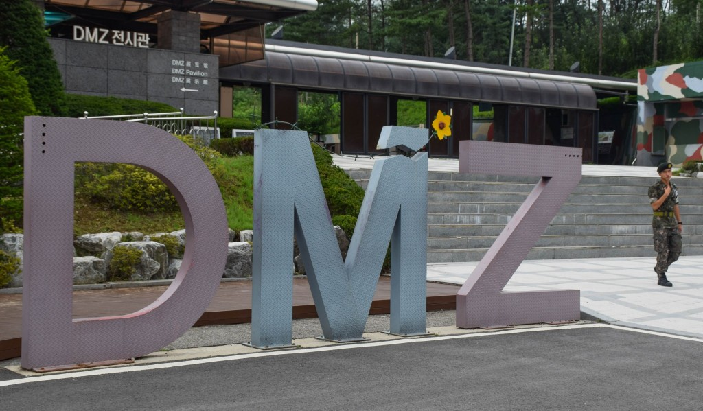 DMZ Tour South Korea