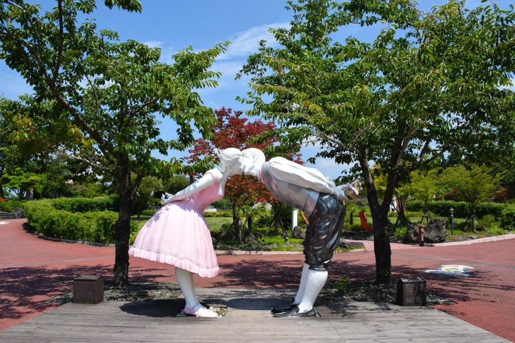 Jeju Love Land South Korea