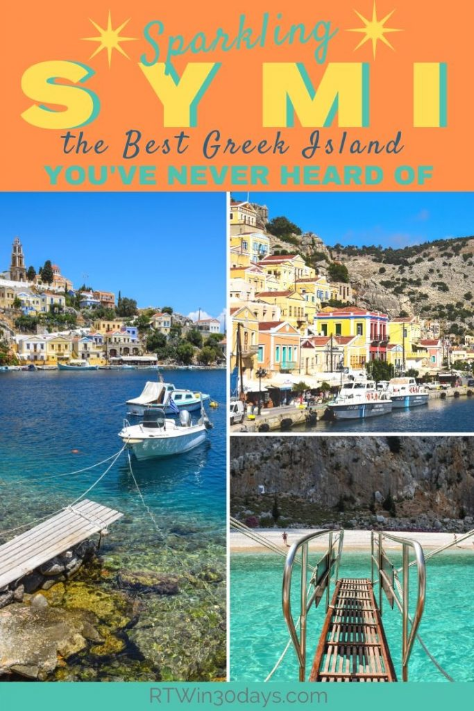 Symi Greece Best Greek Island