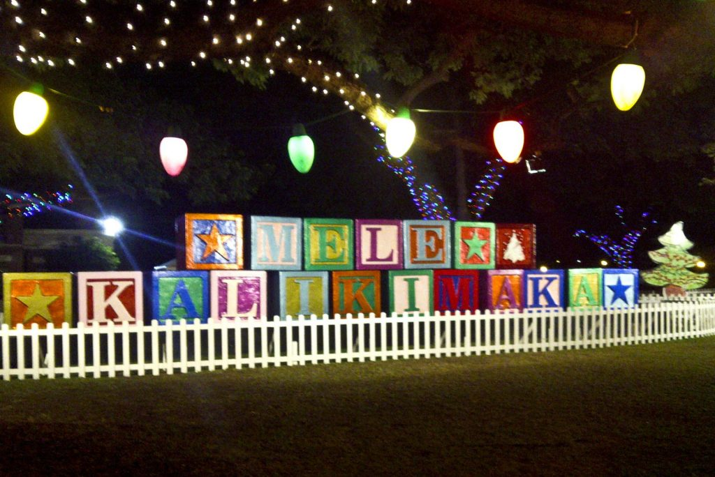 Downtown Honolulu Christmas Lights