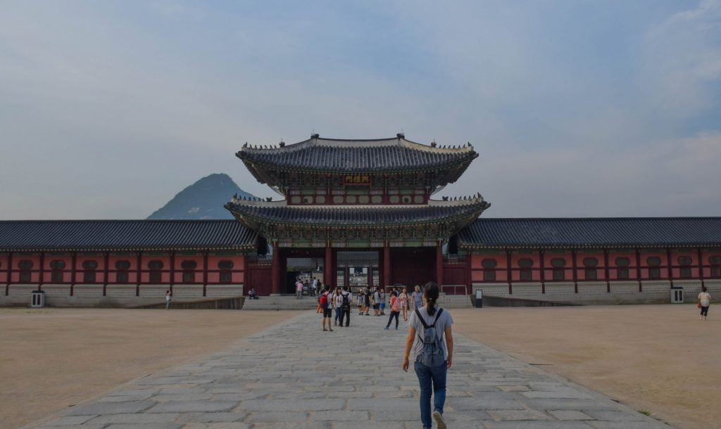 Gyeonbokgung Palace Seoul South Korea