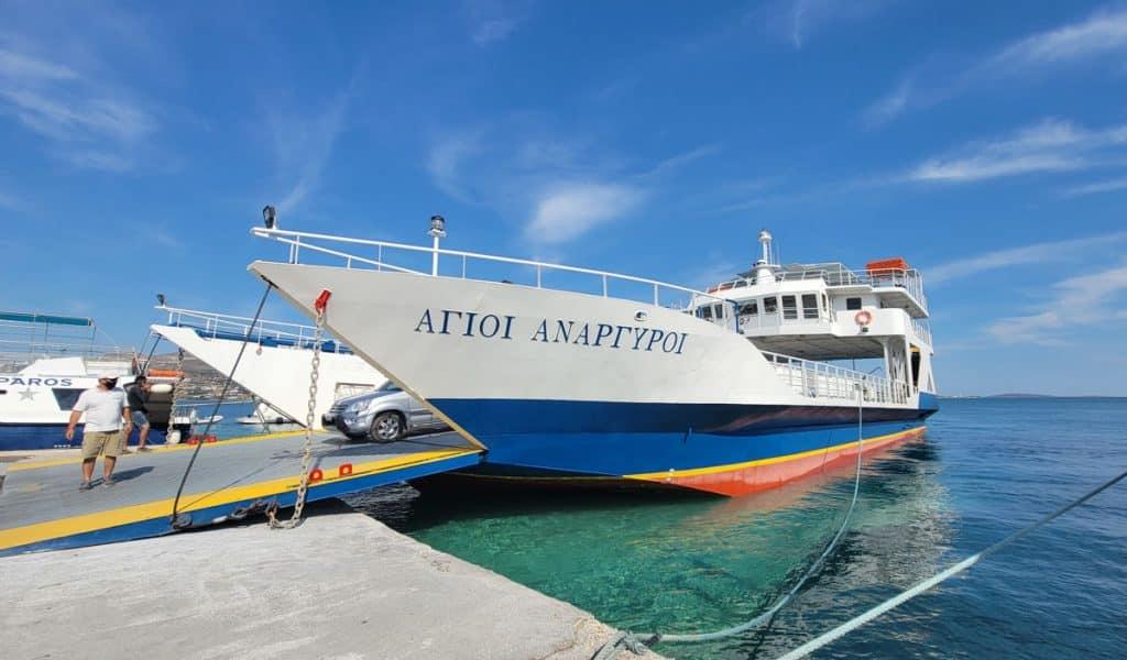 Paros to Antiparos Ferry Greece